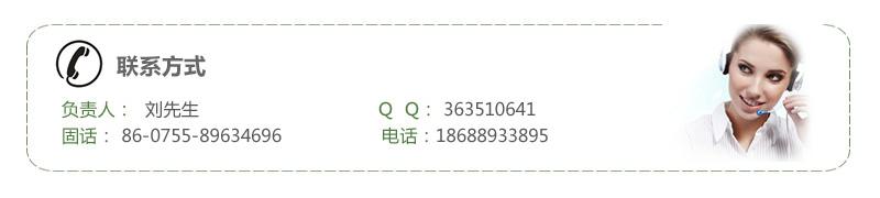 【团购】淋膜印花无纺布图片九