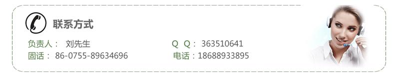 【团购】热轧印花无纺布图片九