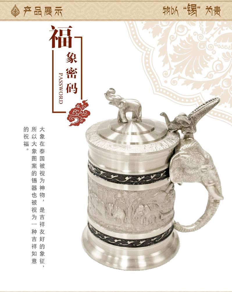 泰国 特色 商务礼品 工艺品 礼盒套装 锡金壶 锡图片三