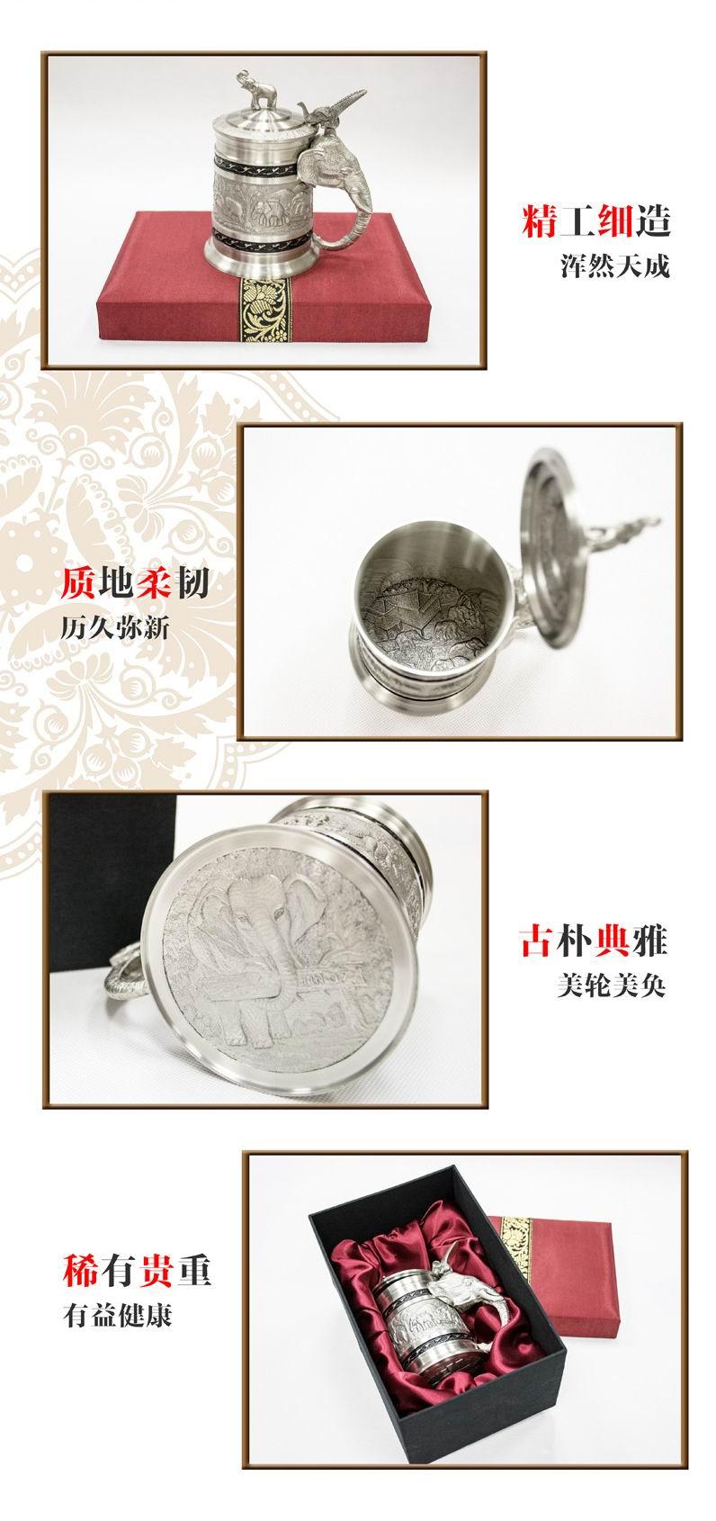 泰国 特色 商务礼品 工艺品 礼盒套装 锡金壶 锡图片四