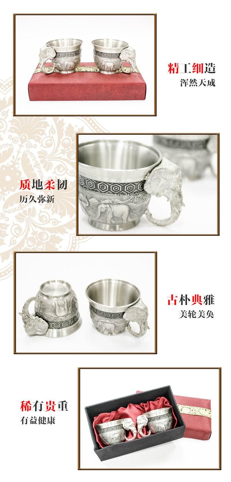 泰国 特色 商务礼盒套装 锡金杯 茶杯 酒杯 小象图片四