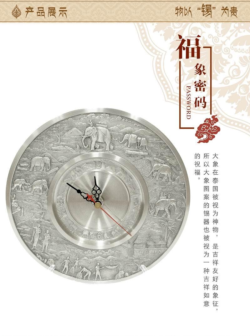 泰国 锡金盘钟 圆形象图 特色钟表摆件 工艺品 团图片二