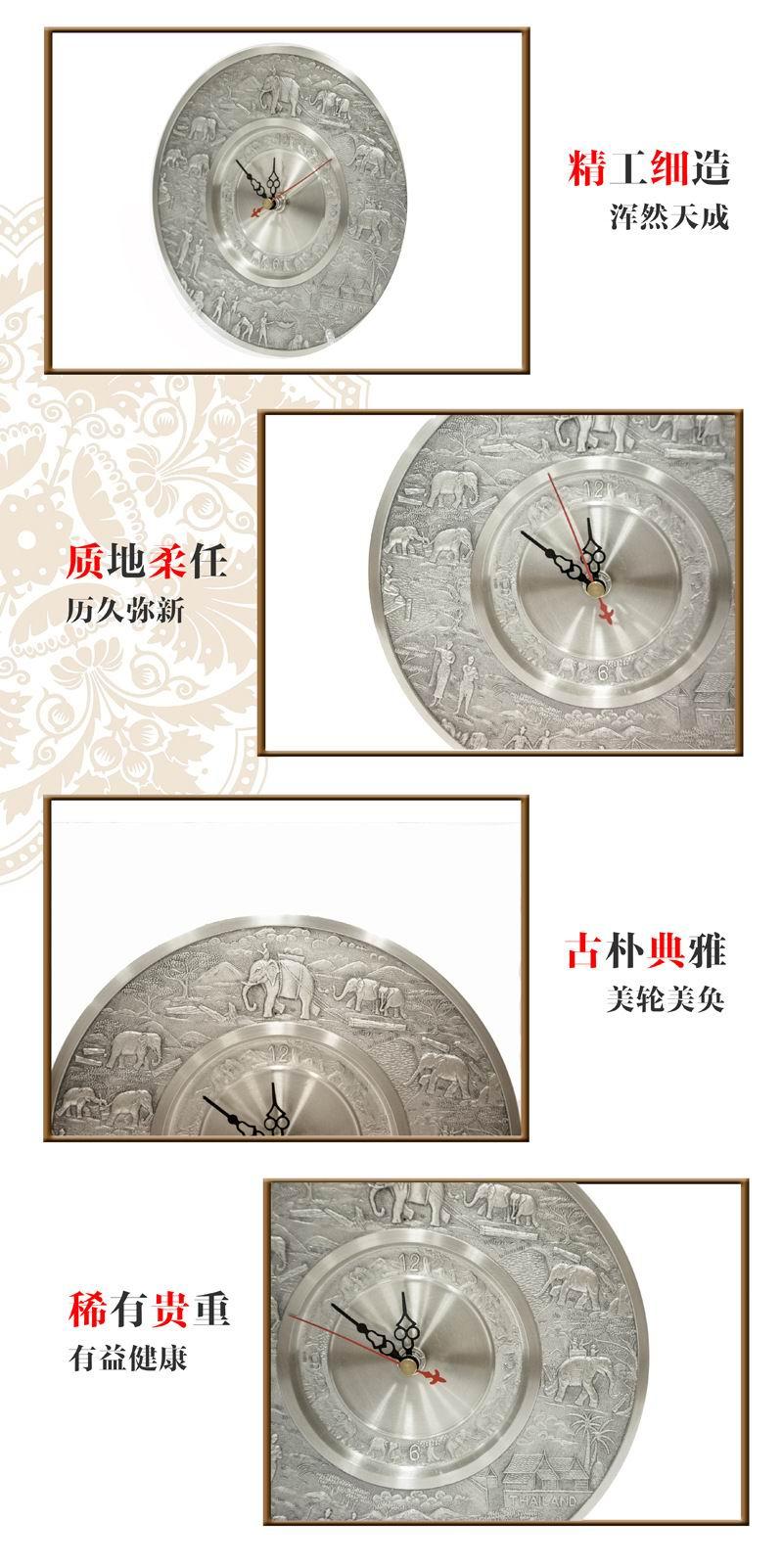 泰国 锡金盘钟 圆形象图 特色钟表摆件 工艺品 团图片三