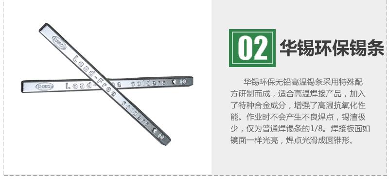 环保无铅锡条含银 Sn96.5Ag3.0Cu0.5图片四