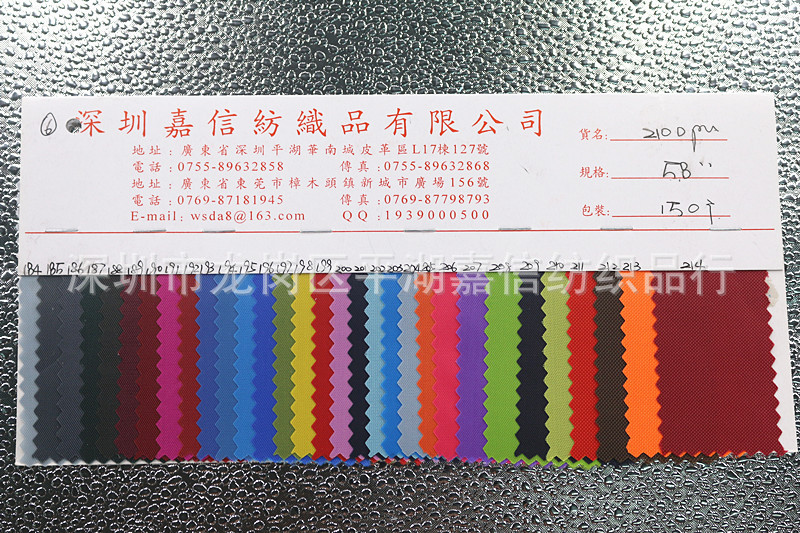 210D加密牛津布 箱包手袋里布 染色PU现货供应图片四