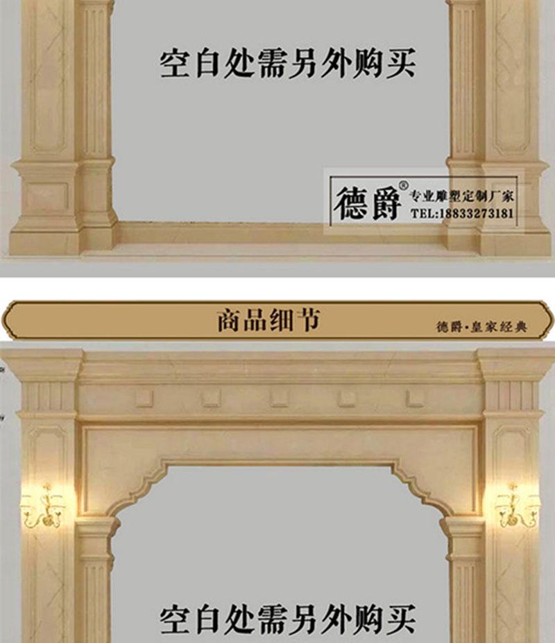 黄色石材欧式电视背景墙可定制大理石罗马柱室内装饰墙