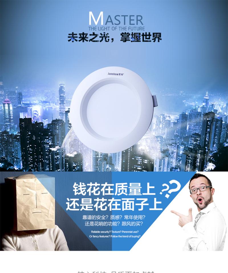 胜翔照明 筒灯6寸+LED节能灯24W 特价组合图片一