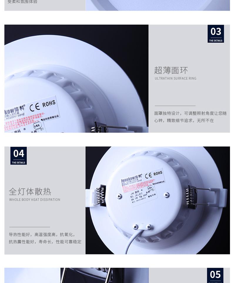 胜翔照明 筒灯6寸+LED节能灯24W 特价组合图片五