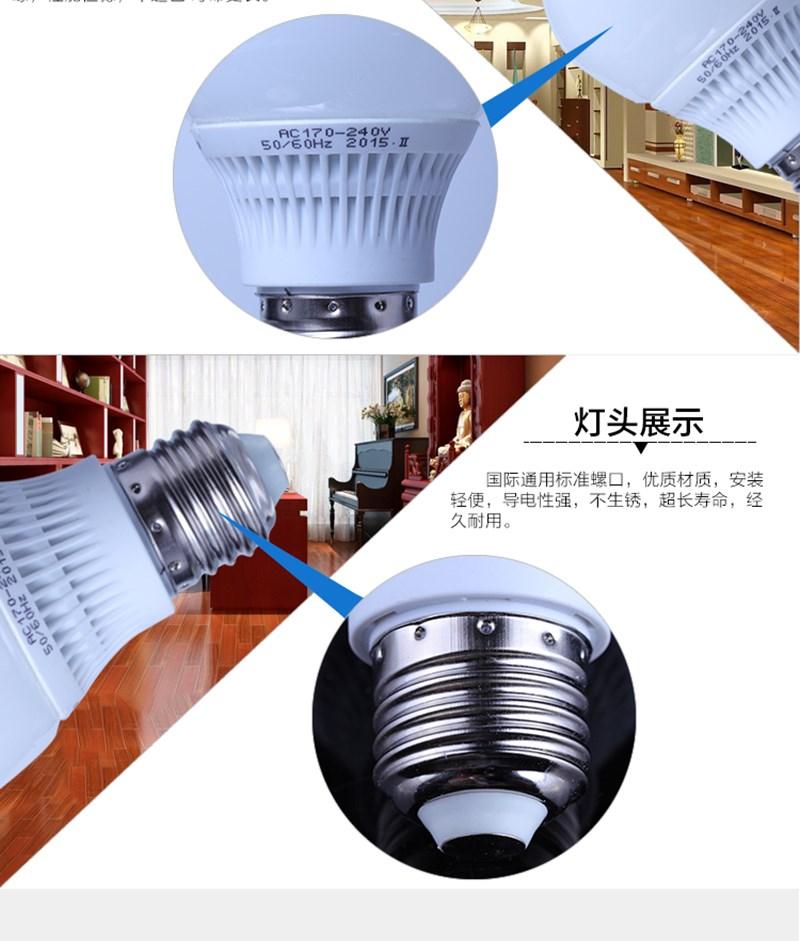 胜翔照明 筒灯6寸+LED节能灯24W 特价组合图片十五