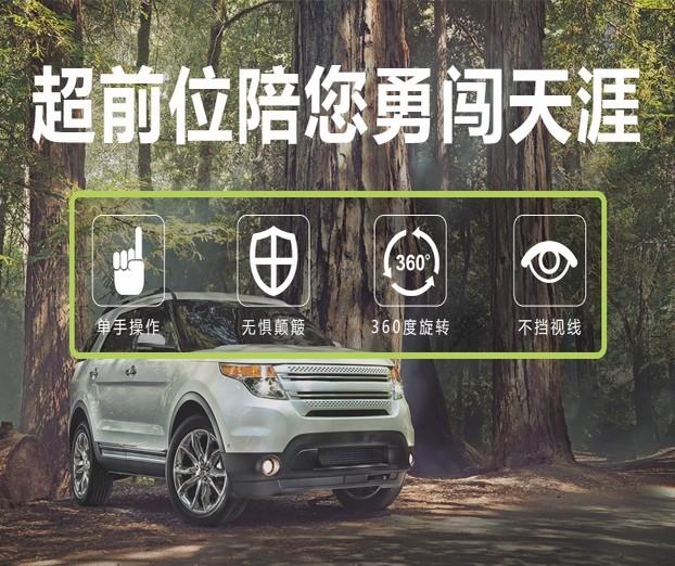 厂家直销磁性多功能车载手机架 2016汽车用车标手图片七