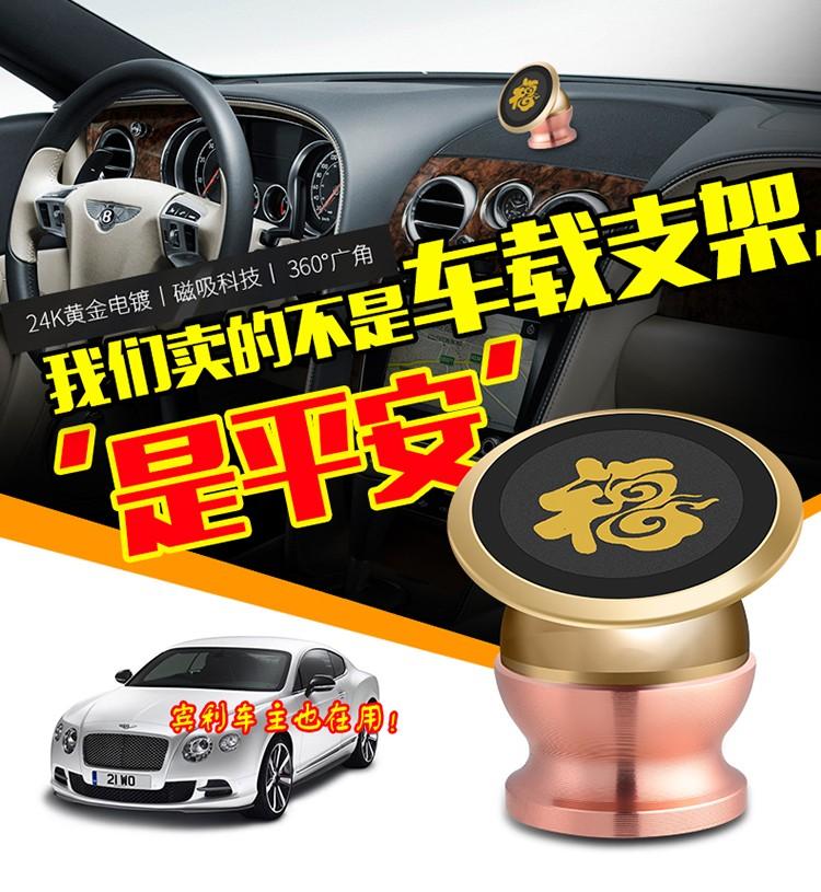 新款车载手机支架 24K金属车标支架磁力扣手机支架图片一