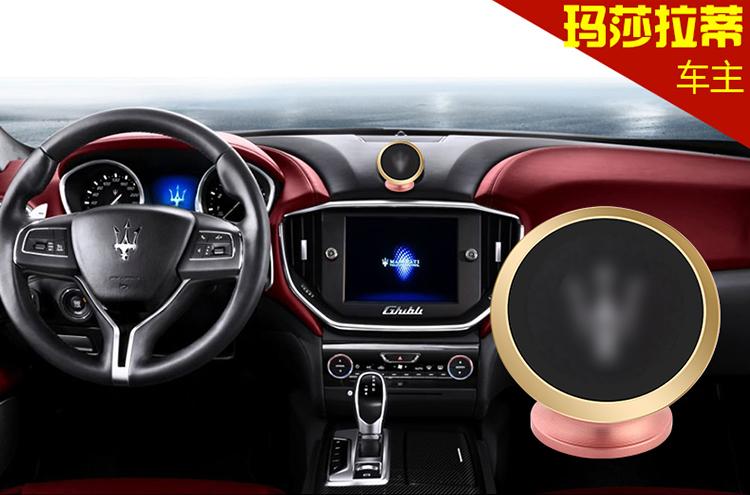 新款车载手机支架 24K金属车标支架磁力扣手机支架图片四