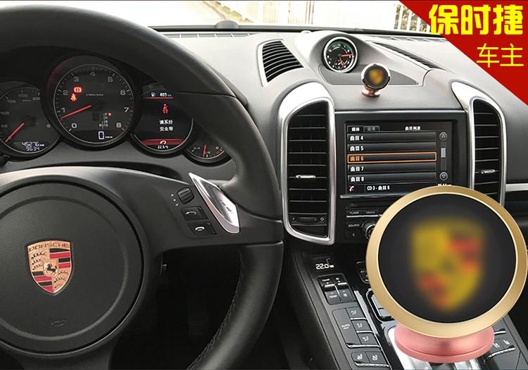 新款车载手机支架 24K金属车标支架磁力扣手机支架图片五