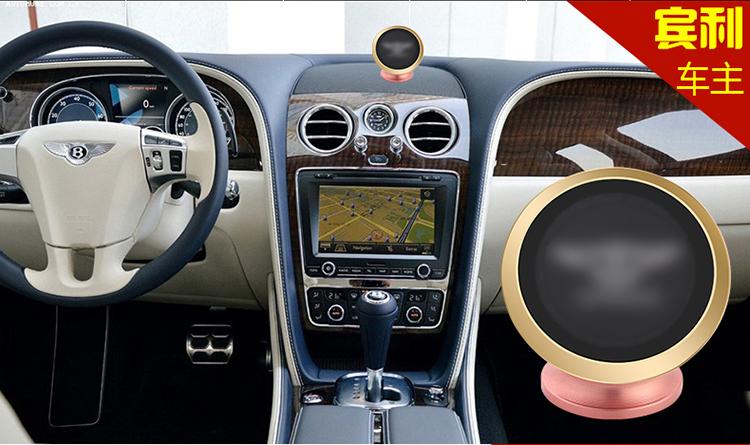 新款车载手机支架 24K金属车标支架磁力扣手机支架图片三