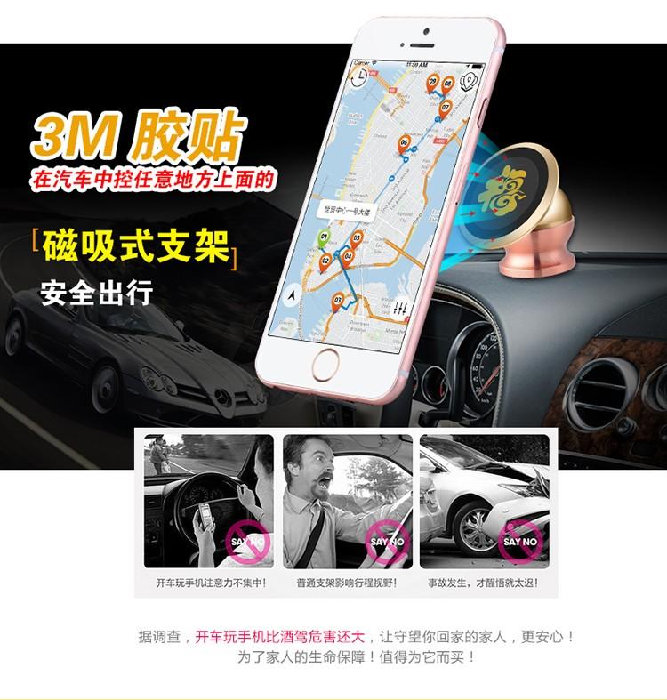 新款车载手机支架 24K金属车标支架磁力扣手机支架图片九
