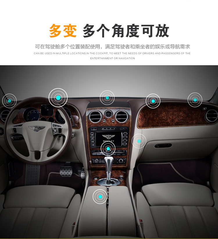 新款车载手机支架 24K金属车标支架磁力扣手机支架图片十一