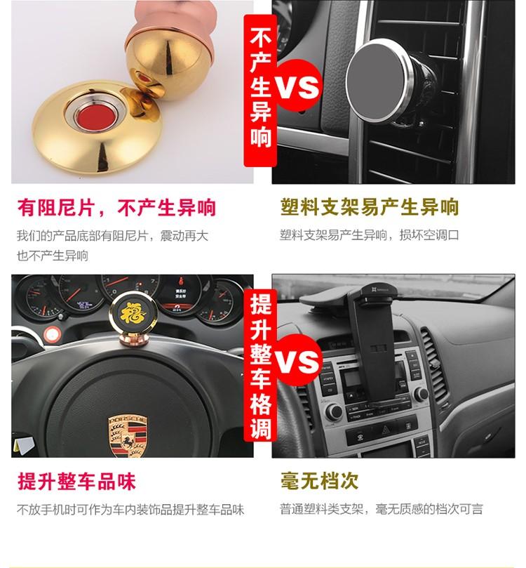 新款车载手机支架 24K金属车标支架磁力扣手机支架图片十三