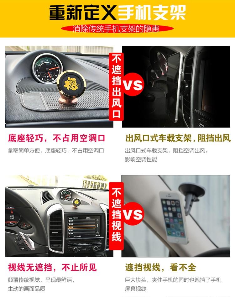 新款车载手机支架 24K金属车标支架磁力扣手机支架图片十二