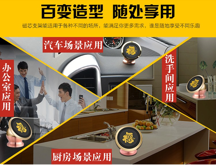 新款车载手机支架 24K金属车标支架磁力扣手机支架图片十
