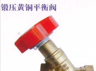 中南铜业—锻压黄铜平衡阀图片五