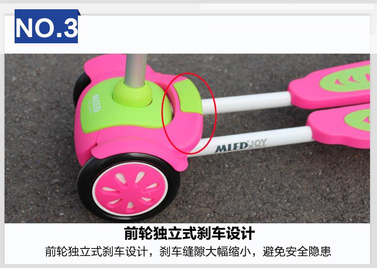 儿童四轮蛙式滑板车滑滑车剪刀车图片四