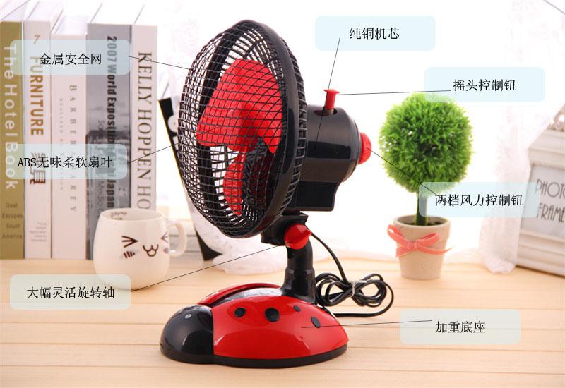创意甲虫卧室摇头扇桌面电风扇小型台扇转页扇图片六