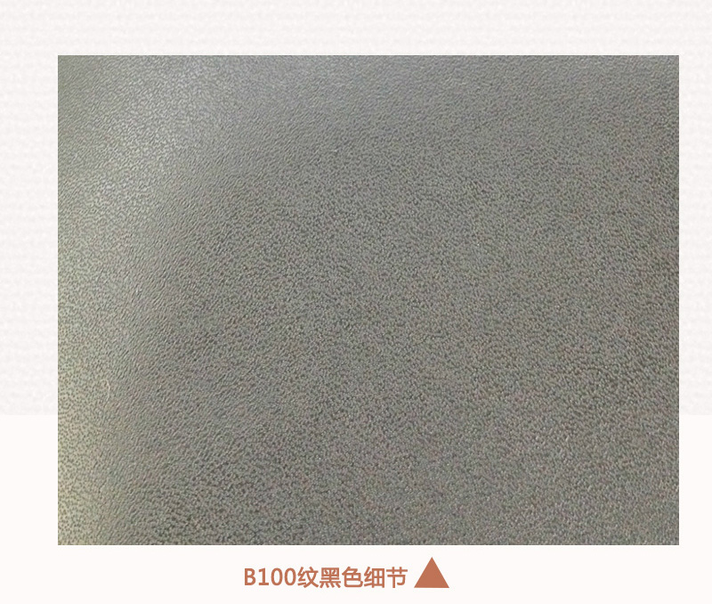 黑色 二层B100纹牛皮 箱包皮 复膜牛皮图片五