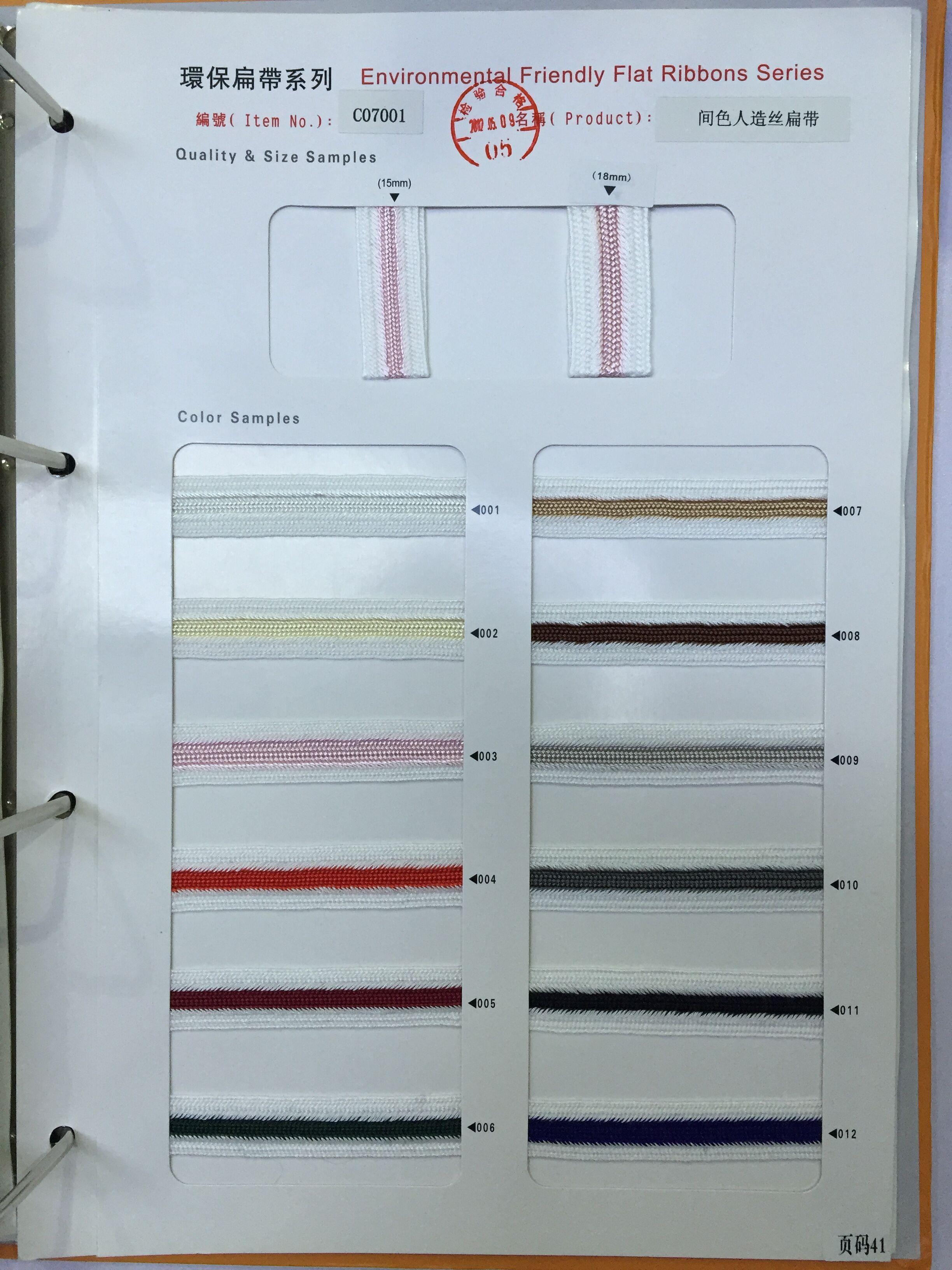 环保扁带 棉麻扁带 15-18mm间色人造丝扁图片六