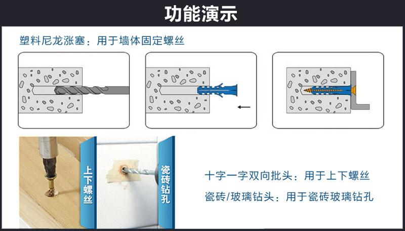 东成DCA 手电钻 J1Z-FF-10A图片二