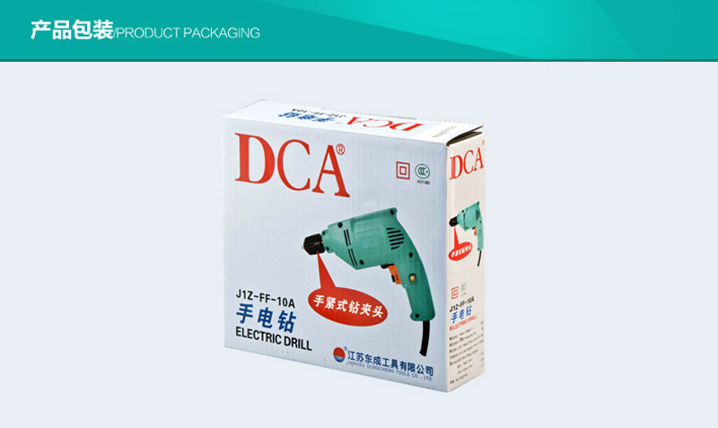 东成DCA 手电钻 J1Z-FF-10A图片八