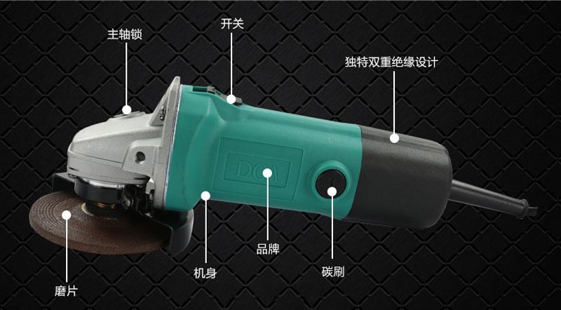 东成DCA 角磨机S1M-FF-100A图片六