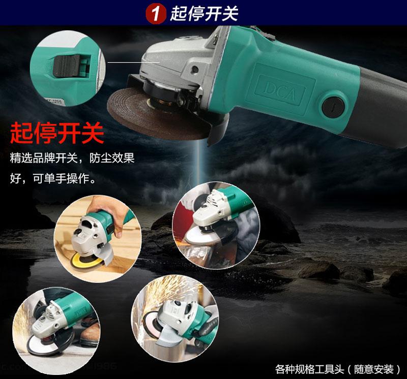 东成DCA 角磨机S1M-FF-100A图片七