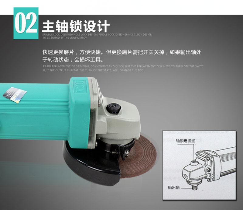 东成DCA 角磨机 S1M-FF04-100A图片五