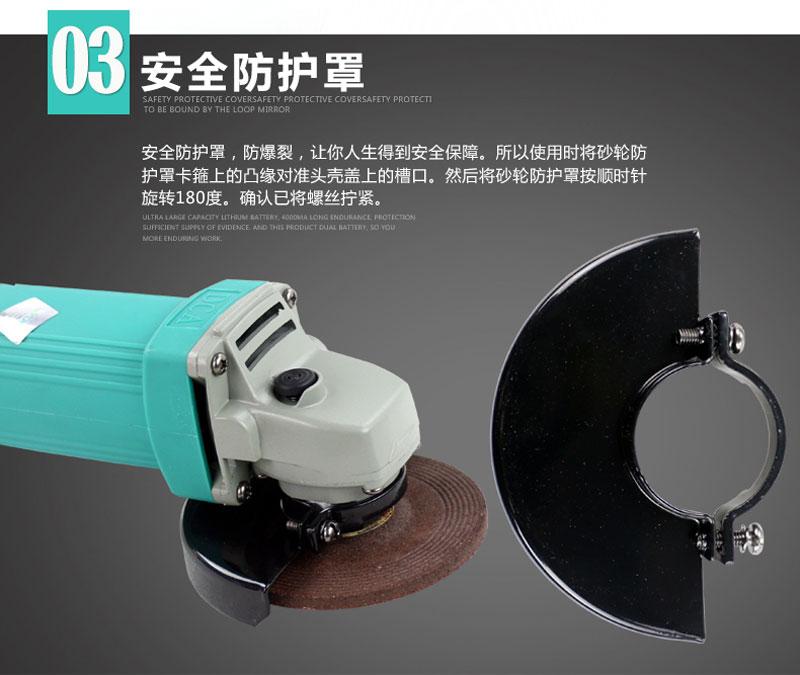 东成DCA 角磨机 S1M-FF04-100A图片六
