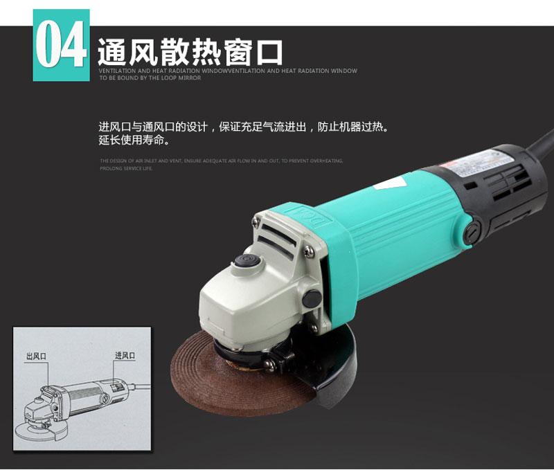 东成DCA 角磨机 S1M-FF04-100A图片七