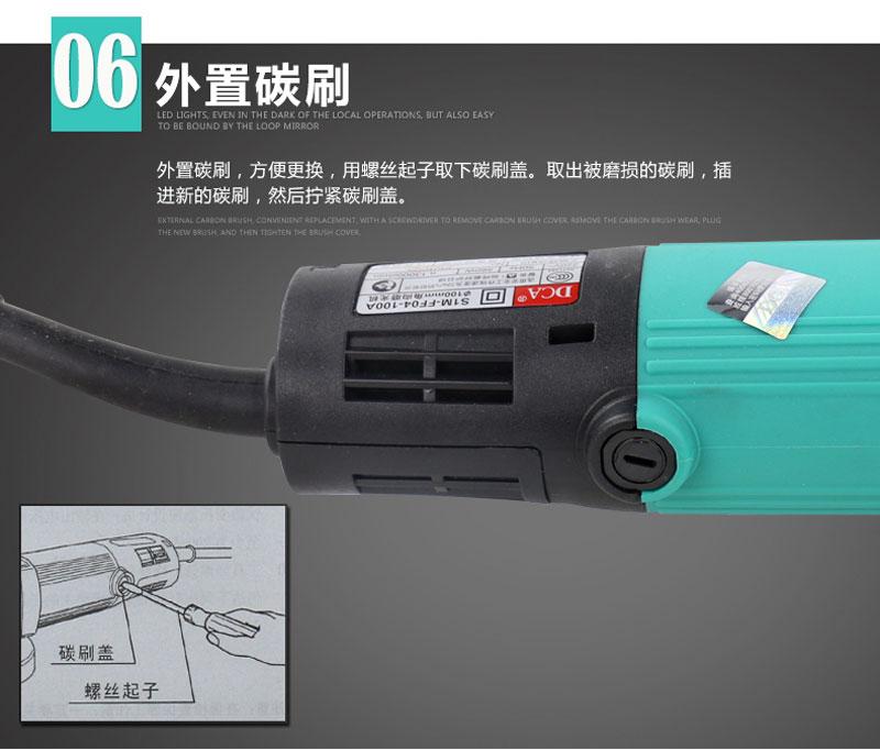 东成DCA 角磨机 S1M-FF04-100A图片九