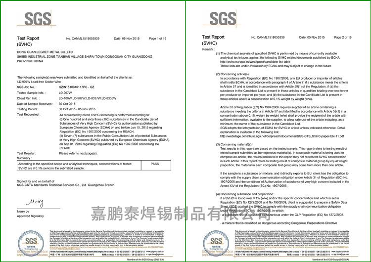 SN96.5/AG3无铅锡膏图片九