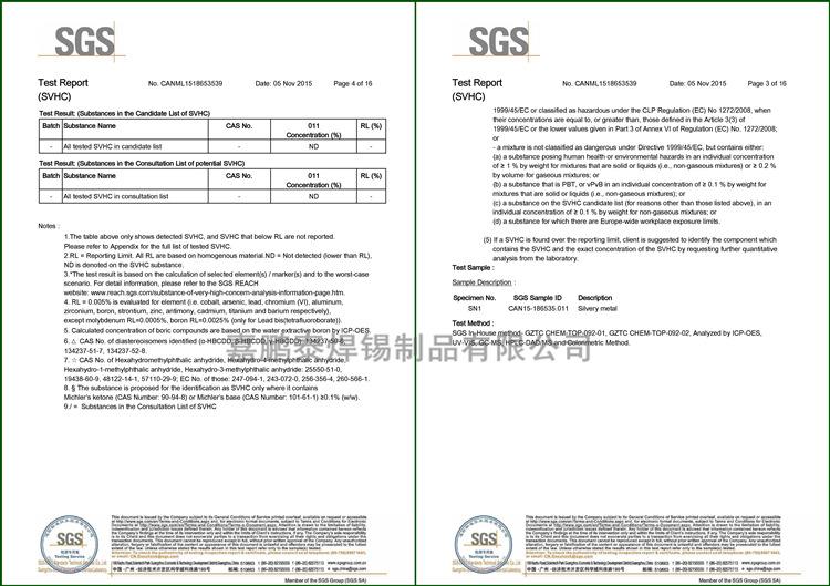 SN96.5/AG3无铅锡膏图片十