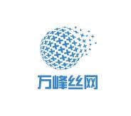 肥西县华南城万峰丝网护栏经营部
