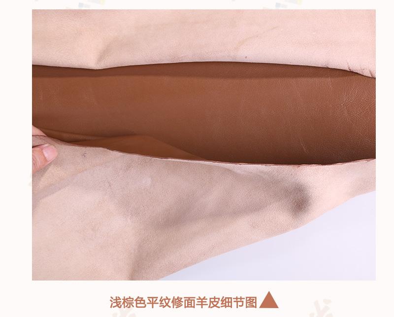 修面羊皮(进口绵羊皮胚) 现货图片七
