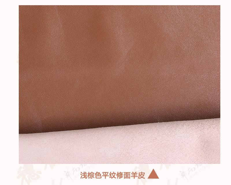 修面羊皮(进口绵羊皮胚) 现货图片六