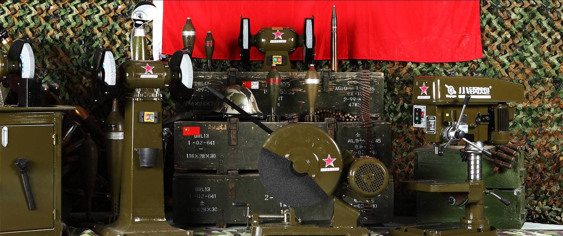小钢炮电动工具 特种云石机 X2-110A图片四