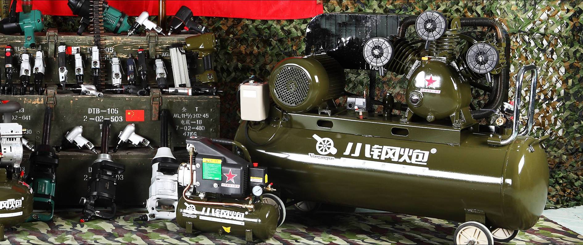 小钢炮电动工具 特种云石机 X2-110A图片六