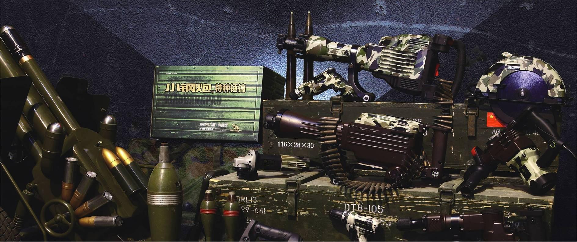 小钢炮X2-185A电圆锯石材专用图片五