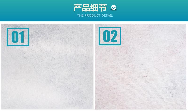 2:8配比水刺无纺布 湿巾无纺布图片二