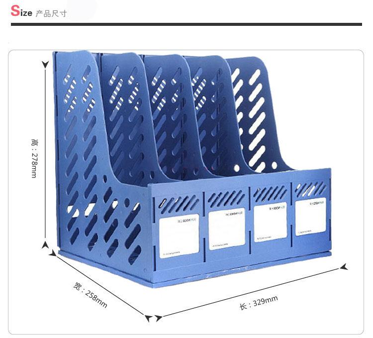 三木四联文件框 文件架 文件筐 塑料资料架图片二