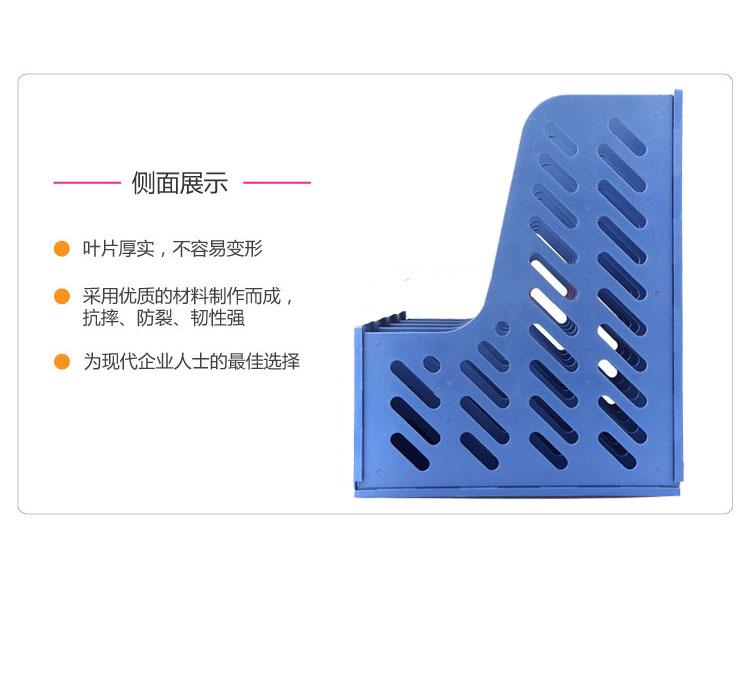 三木四联文件框 文件架 文件筐 塑料资料架图片七