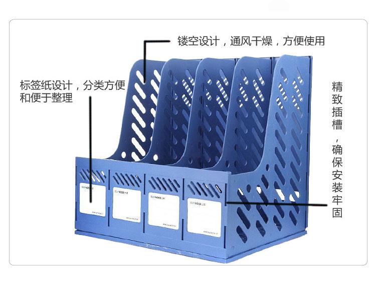 三木四联文件框 文件架 文件筐 塑料资料架图片三