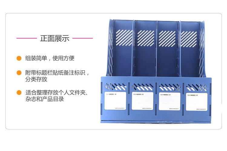 三木四联文件框 文件架 文件筐 塑料资料架图片四