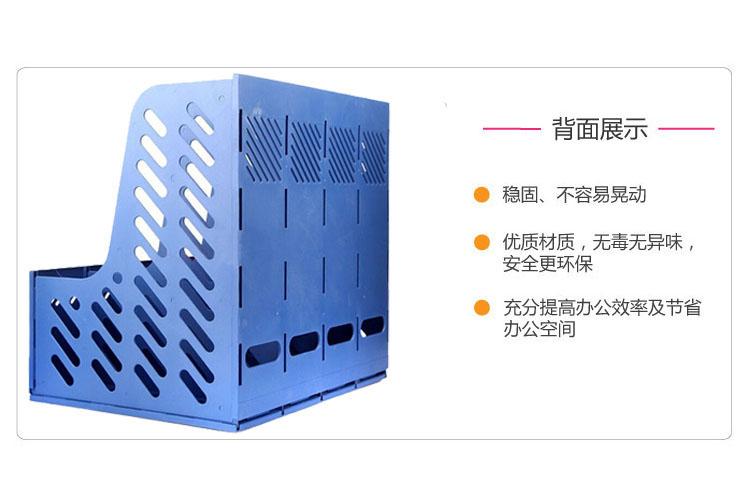三木四联文件框 文件架 文件筐 塑料资料架图片五